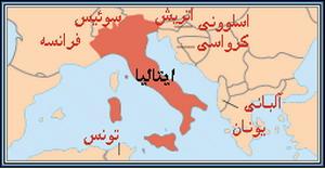 ITALLOC - کشور ایتالیا - متا