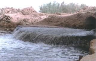 %name مبنای علم و اصول دستگاه رد یاب آب زیر زمینی به شیوه  نوین جذب امواج فرو سرخ نامرئی: