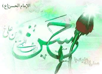 img/daneshnameh_up/6/6d/imamhassan.jpg
