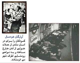 img/daneshnameh_up/7/77/oropa_dar_jang_jahani4.jpg