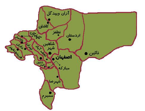 img/daneshnameh_up/8/8b/Esfahan.jpg