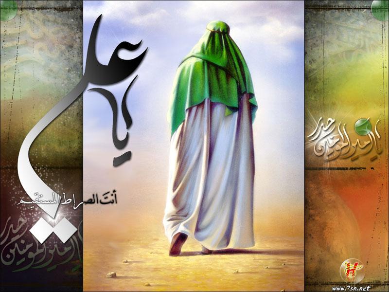 امام علی(ع) IMAM ALI