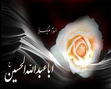امام حسین فیلتر شکن بدون سانسور +18 محرم کربلا محرم عاشورا صفر