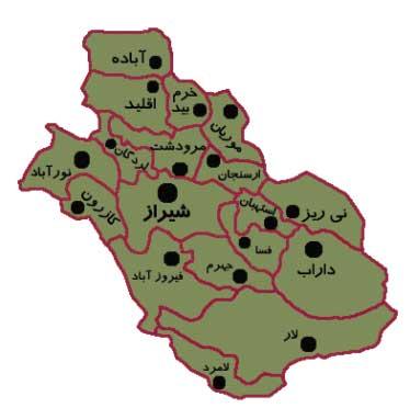 شیراز در فارس
